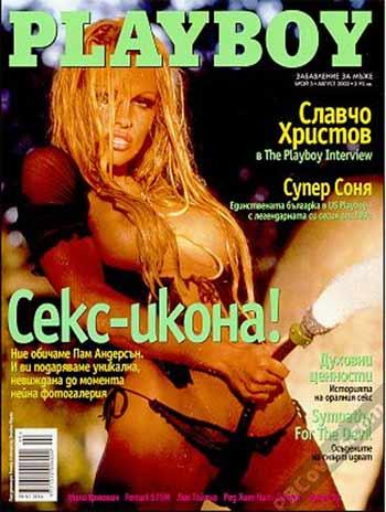 calendario playboy 2002:
