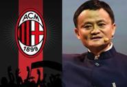 Chi è Jack Ma?