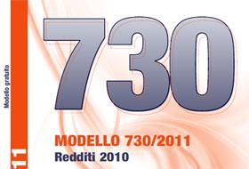 modello 730 2011