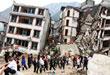 terremoti violenti 110
